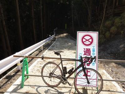 宗像の自転車専門店PARETTO (パ...